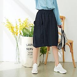 慢 生活 造型貼布口袋中長棉裙-深藍