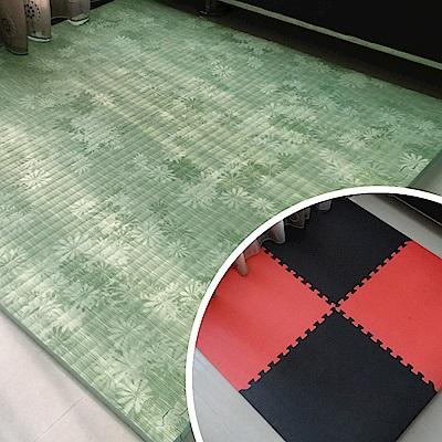 【Abuns】超狂買大送大~日式仿榻榻米加厚地墊4片 送摩登紅黑雙色大地墊4片