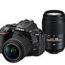 NIKON D5500+AF-P 18-55mm+55-300mm VR 雙鏡組*(平輸)
