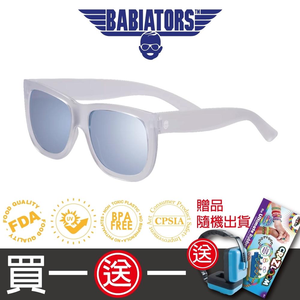 【美國Babiators】時尚系列太陽眼鏡-晨光湖畔(偏光鏡片)10-16歲
