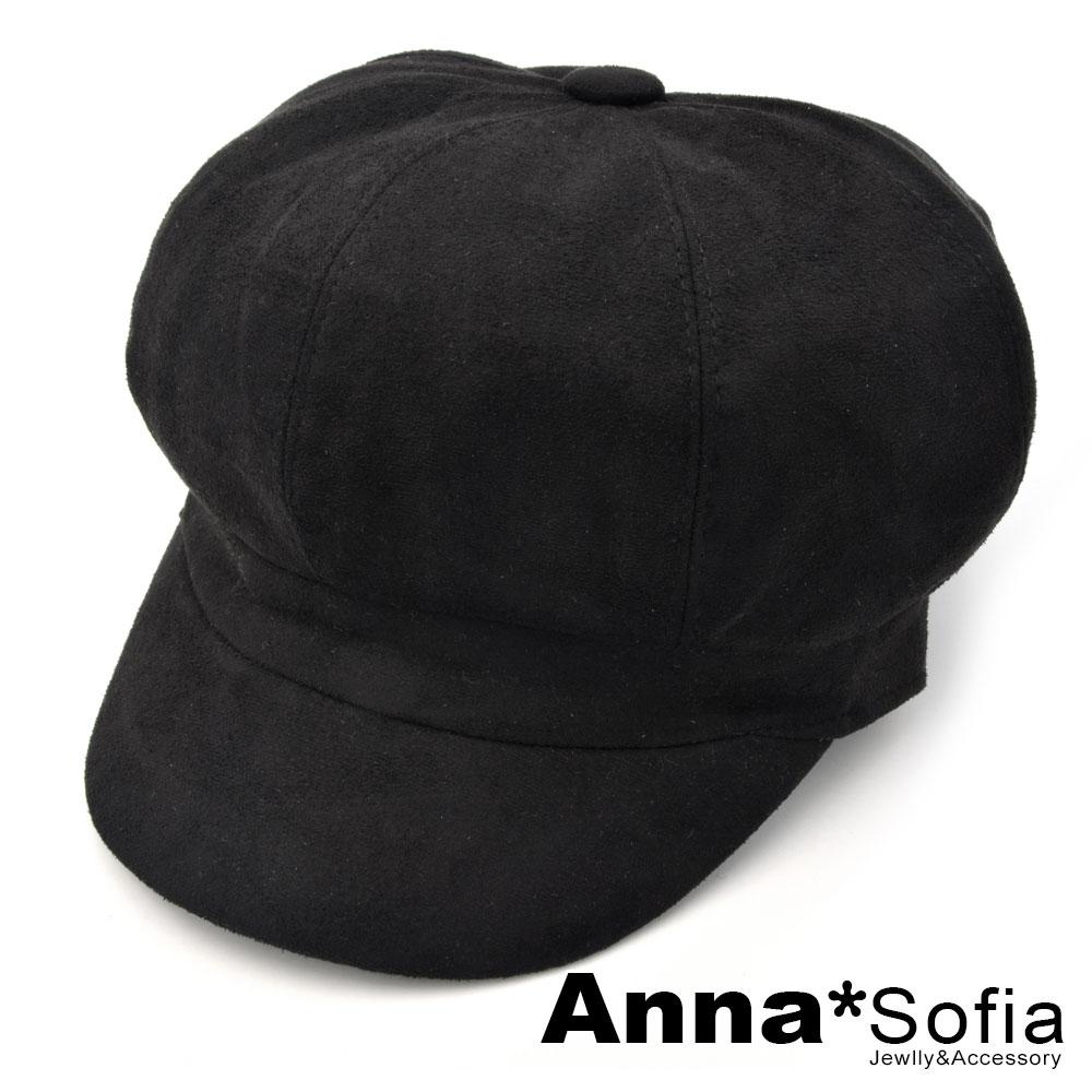 【2件75折】AnnaSofia 質感麂皮絨 報童帽貝蕾帽(酷黑系)
