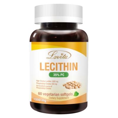 Lovita愛維他 大豆卵磷脂素食膠囊 (孕哺兒 磷脂質 PC PL PE)