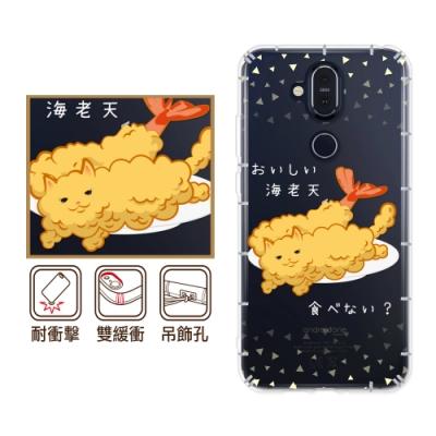反骨創意 Nokia全系列 彩繪防摔手機殼-貓氏料理(喵氏蝦捲)