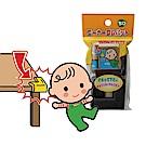 日本 CAR-BOY-桌角防護軟墊-小小16入(棕色)