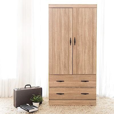 時尚屋 歐德曼原切3x6尺開門下二抽衣櫃 寬83.5x深57x高182cm