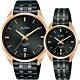 ALBA 雅柏 簡約設計情侶手錶 對錶  VJ42-X303SD+VJ22-X323SD(AS9L04X1+AH7V42X1) product thumbnail 1
