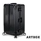 【ARTBOX】愛戀迷情 29吋 創新線條胖胖運動款鋁框行李箱(黑色)