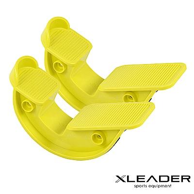 Leader X 腿部拉筋輔助器 拉筋板 黃色 2入組 - 急 @ Y!購物