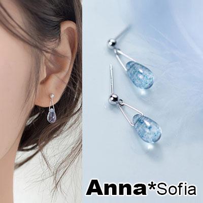 【3件5折】AnnaSofia 水滴藍絲透石 925銀針耳針耳環(銀系)