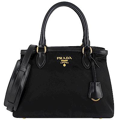 PRADA 黑色尼龍皮飾邊鑰匙圈吊飾雙層肩背/手提包