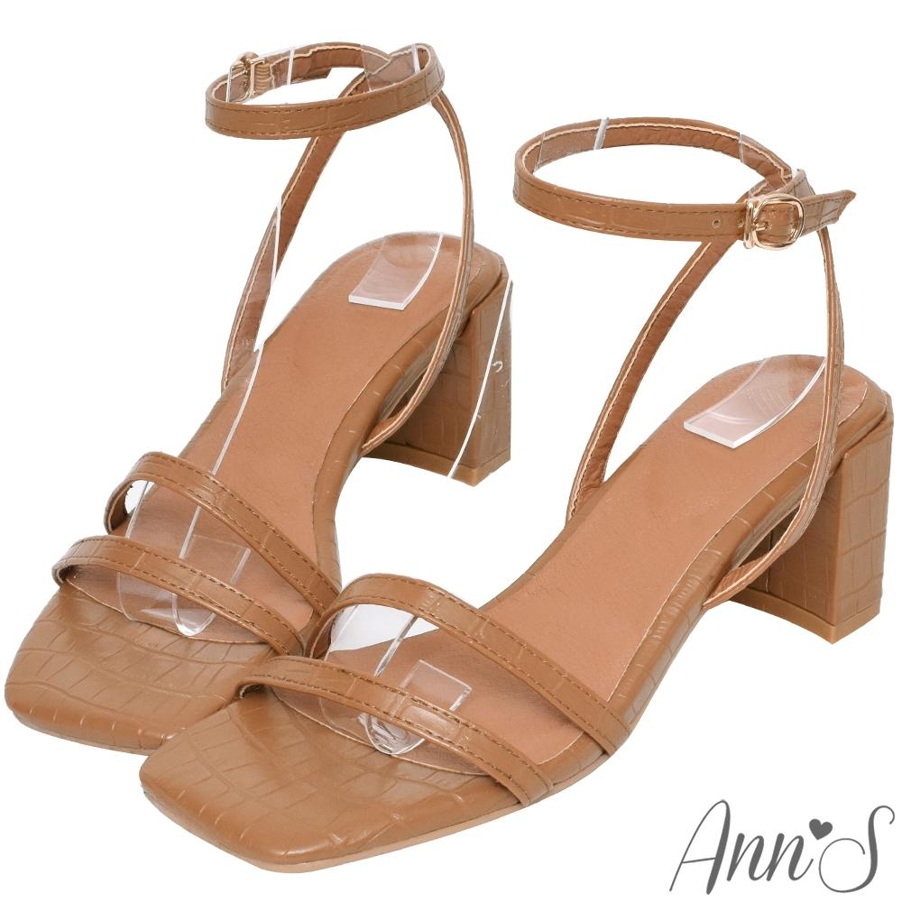 Ann'S距離感的美-鱷魚壓紋方頭粗跟一字帶涼鞋-棕