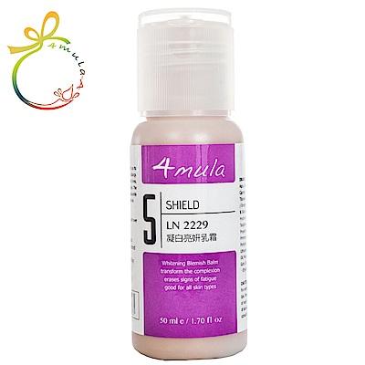 4mula 膚慕蕾 晶鑽頂級系列 凝白亮妍乳霜 (50ml)