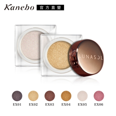 Kanebo 佳麗寶 LUNASOL晶巧霓光眼彩霜(寶石光)0.3g(6色任選)