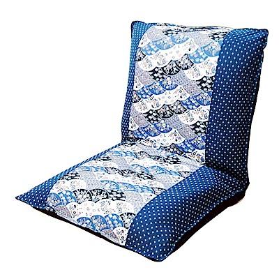 Gloria  帕尼斯特  日式休閒和室椅  藍