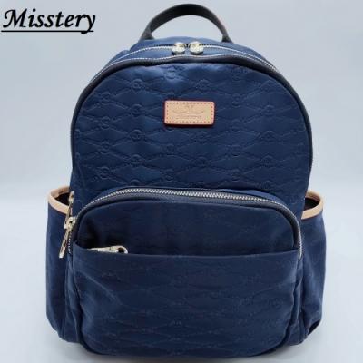 【Misstery】後背包防潑水配頂級植鞣皮革緹花後背包-藍