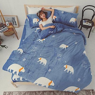 AmissU 北歐送暖法蘭絨雙人加大床包被套四件組 北極熊戀曲