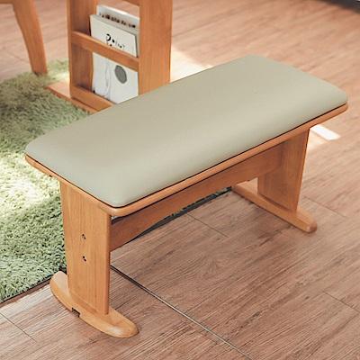 完美主義 長凳/餐椅/椅凳/雙人長凳(2色)