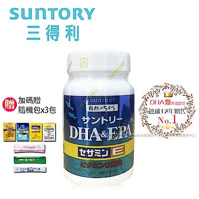 SUNTORY三得利 魚油 DHA&EPA+芝麻明E(30日份)雙重贈送,慶中秋
