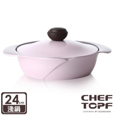 Chef Topf 薔薇系列 24公分不沾淺鍋/壽喜燒鍋