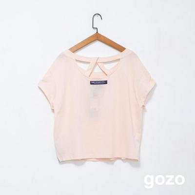 gozo 造型背部織帶簍空設計上衣(二色)