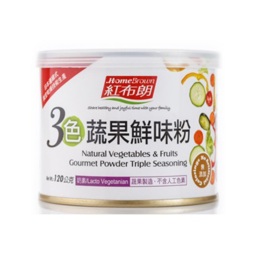 紅布朗 3色蔬果鮮味粉(120g)