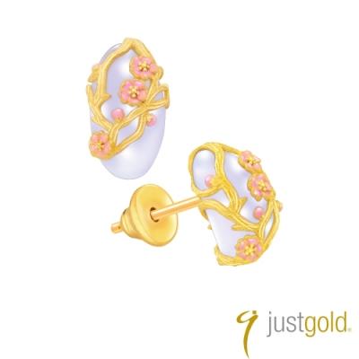鎮金店Just Gold 喜‧玲瓏純金系列 黃金耳環(圓)