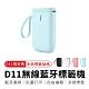 【精臣】D11無線藍牙標籤機 - 綠色(「送」隨機標籤紙) product thumbnail 2