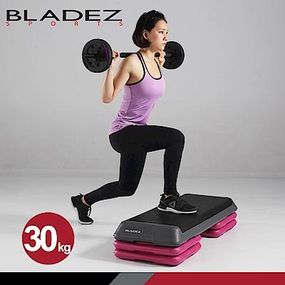 【BLADEZ】BD1 PRO-Plus-30KG槓啞鈴兩用組+<b>2</b>代強化型階梯踏板