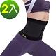成優 X-static 美國銀纖維奈米遠紅外線減壓護腰-2入回饋組(成優國際軀幹裝具) product thumbnail 1