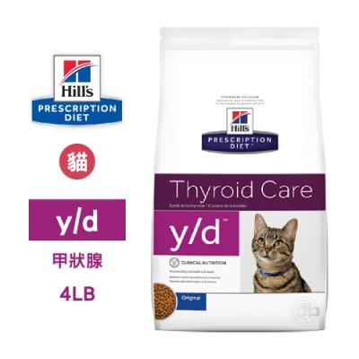 希爾思 Hill s 處方 貓用 y/d 4LB 改善甲狀腺健康 貓飼料