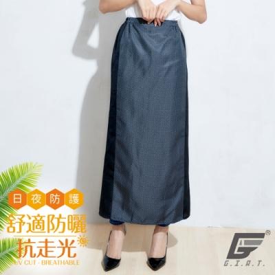 GIAT台灣製豔陽對策拼色抗陽防曬裙(B款-點點拼接)-灰點