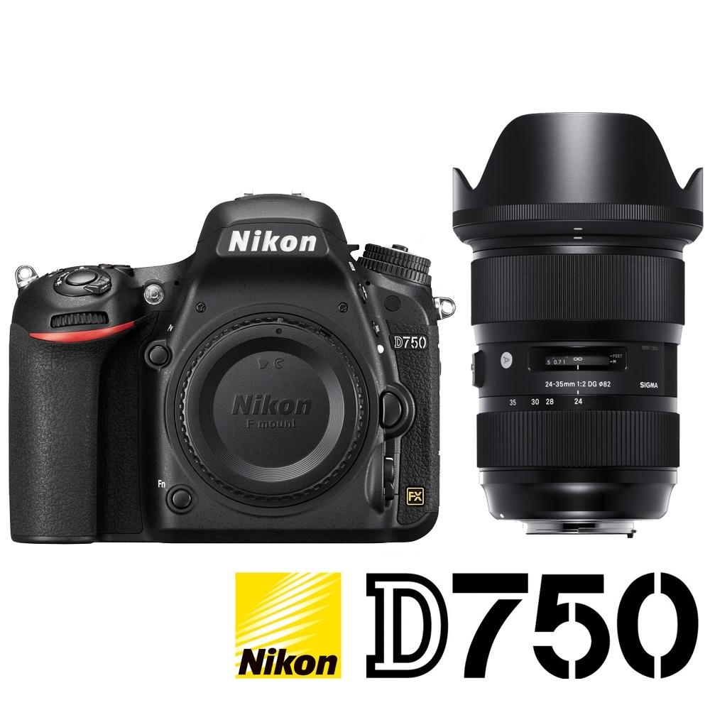 ★贈禮券★ NIKON D750 附 SIGMA 24-35mm F2 Art (公司貨) 全片幅數位單眼相機 WIFI傳輸