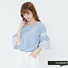H:CONNECT 韓國品牌 女裝-蕾絲衣袖造型上衣-藍