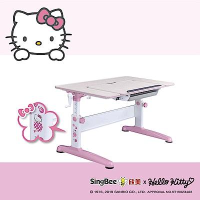 SingBee欣美 Hello Kitty-手搖U型桌
