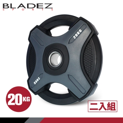 【BLADEZ】OP1-PU灰色奧林匹克包膠槓片-20KG(二入組)