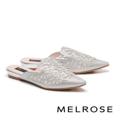 穆勒鞋 MELROSE 時髦亮麗晶鑽鏤空網紗尖頭低跟穆勒拖鞋-銀