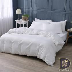 岱思夢 柔絲棉 素色涼被床包組 均一價