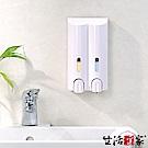 生活采家 幸福手感雙孔手壓式給皂機380ml-簡約白
