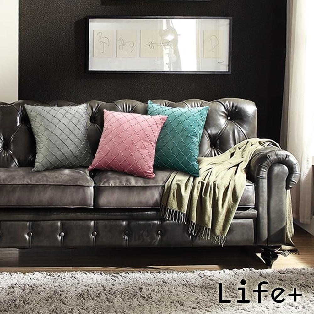 Life+ 北歐輕奢風荷蘭絨抱枕(3色任選)