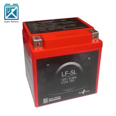 【Super Battery 勁芯】機車擋車專用鋰鐵電池5號 LF-5L (150CC以下適用)