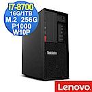 Lenovo P330 i7-8700/16G/1TB+256G/P1000/W10P