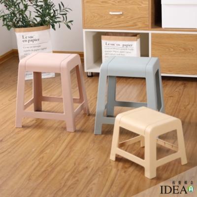 IDEA-簡悅家椅實用優美塑膠椅4入(大)