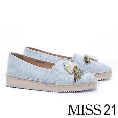 厚底鞋 MISS 21 創意爆棚不對稱裝飾草編厚底鞋-藍