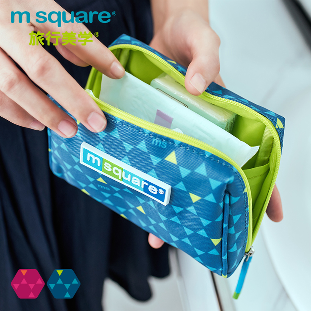 m square商旅系列Ⅱ貼身小物收納包-生理包