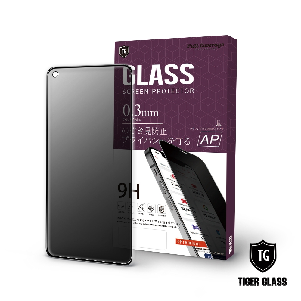 T.G Samsung Galaxy M11 全包覆滿版鋼化膜手機保護貼-防窺(防爆防指紋)