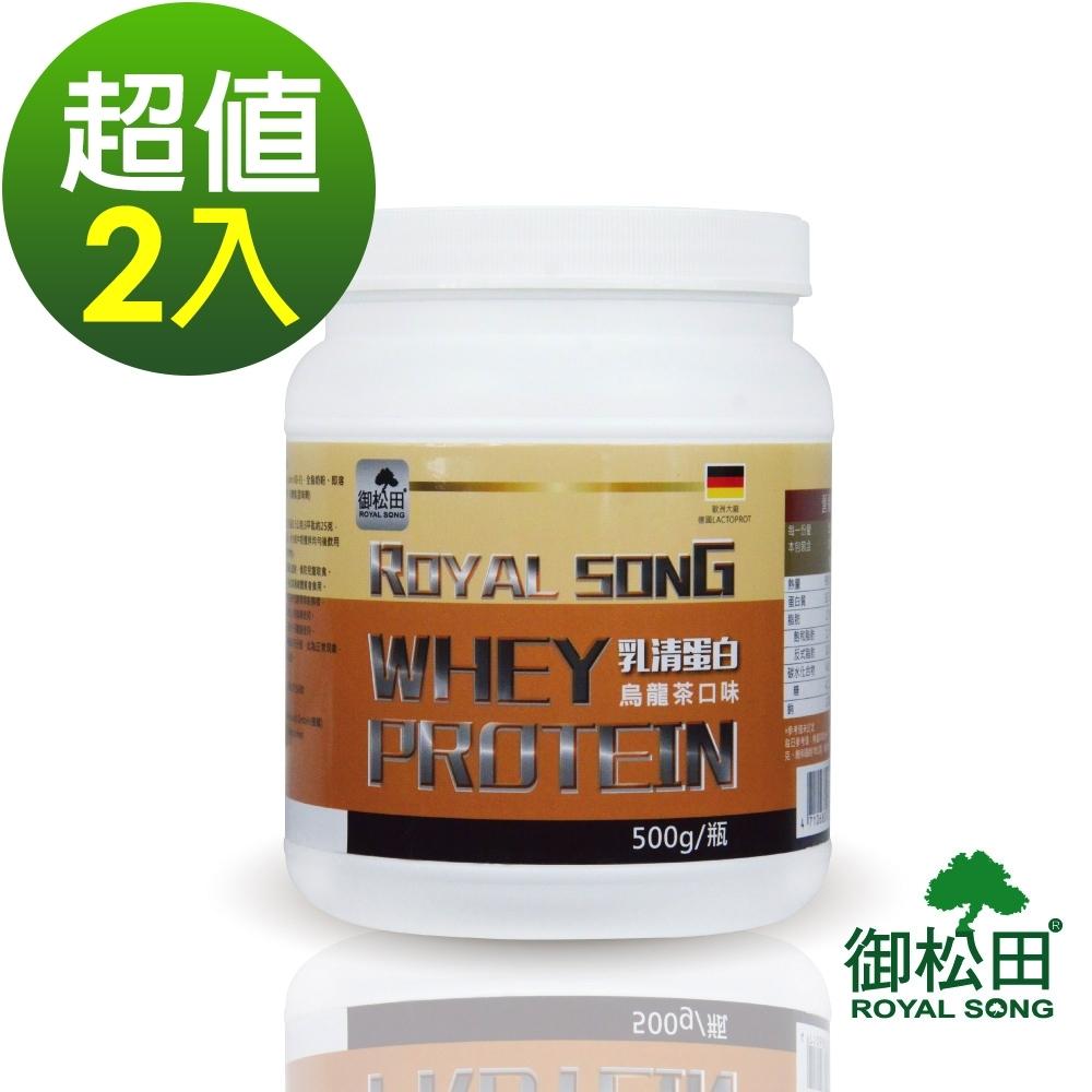 御松田-乳清蛋白-烏龍茶口味X2瓶(500g/瓶)