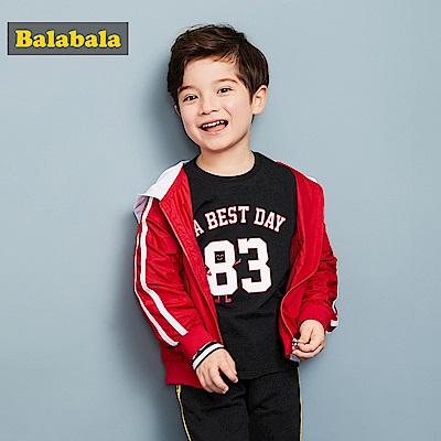 Balabala巴拉巴拉-邊條男孩輕薄連帽外套-男(3色)