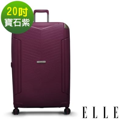 ELLE TimeTraveler系列-20吋特級極輕PP行李箱- 寶石紫 EL31232