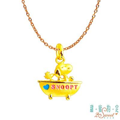 甜蜜約定2SWEET 報喜史努比Snoopy彌月黃金墜子 送項鍊