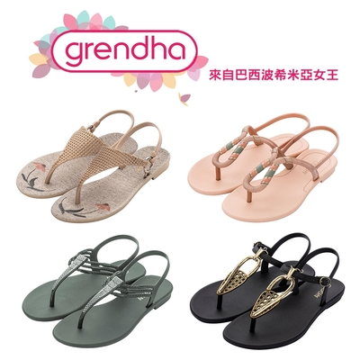 【時時樂限定】Grendha夏日限搶-巴西波希米亞女王涼鞋